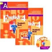 Кузовлев Владимир Петрович, Английский язык 4 класс. В 2 ч. Ч. 1, 2: Учебник+ CD