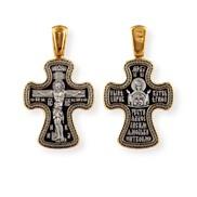 """Крест малый, """"Распятие Христово. Икона Божией Матери """"Знамение"""", серебро 925°, с позолотой"""