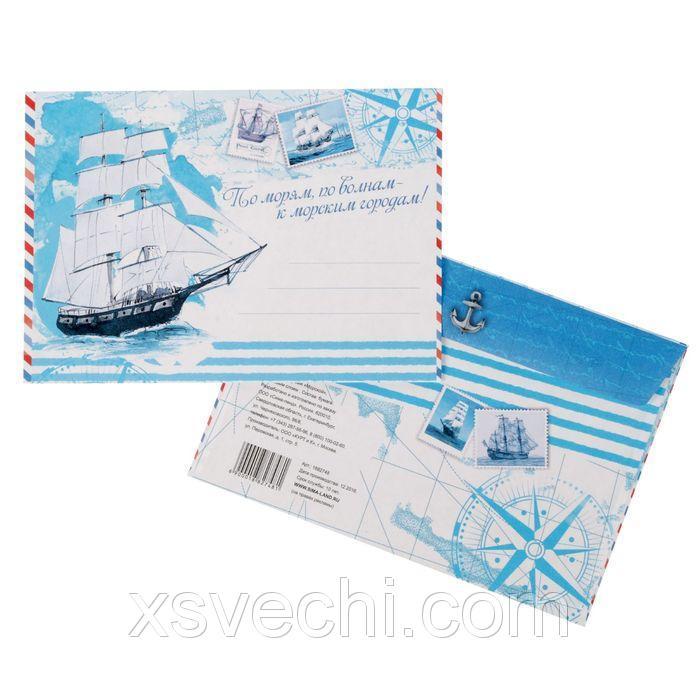 """Конверт почтовый С6 """"Морской"""", с клеевым слоем"""