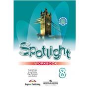 spotlight 8 кл. workbook - рабочая тетрадь