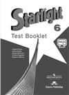 starlight     6 кл. test
