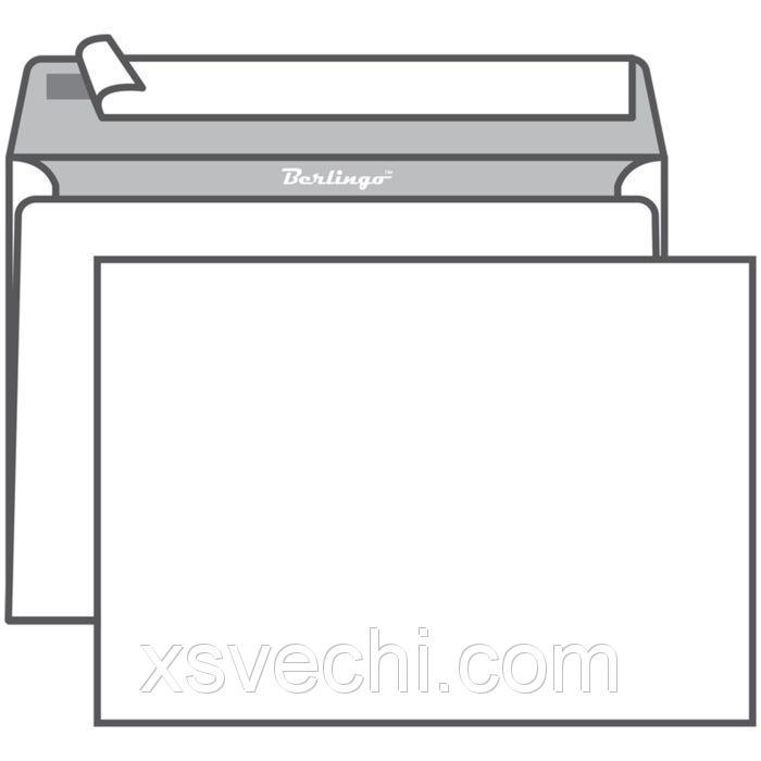 Конверт почтовый Berlingo C5 162х229 мм, без подсказа, без окна, отрывная лента, внутренняя запечатка, термоусадка