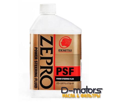IDEMITSU ZEPRO PSF (0,5л.)