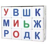 Кубики пластиковые Десятое Королевство Учись играя Азбука 12 шт 710