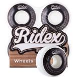Комплект колес для скейтборда SB, 53*32, белый/черный, 4 шт.