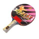 Ракетка для настольного тенниса Dobest BR01 5 звезд