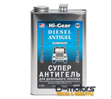 Суперантигель для дизельного топлива HI-GEAR diesel antigel (3,78 л)