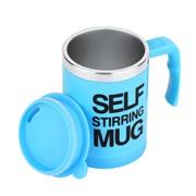 Кружка-мешалка Self Stirring Mug, голубая