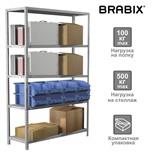Стеллаж металлический Brabix MS KD-200/50-5 (S240BR245502)