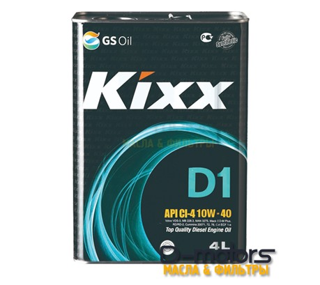KIXX D1 10W-40 (4л)