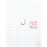 Крючок Koi Kaizu-Ring № 12 /6 (AS), BN (10 шт.) KH7111-6BN