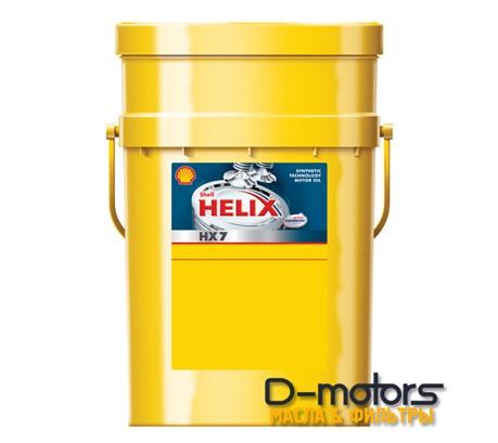 SHELL HELIX HX7 5W-30 (20л.)