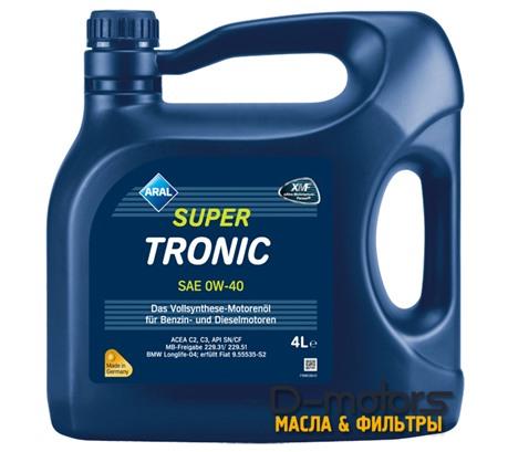 Моторное масло ARAL Super Tronic 0W-40 (4л.)