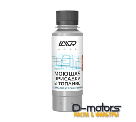 LAVR UNIVERSAL FUEL CLEANER (0,120Л.)