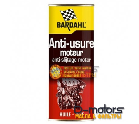 Присадка в моторное масло Bardahl Anti-Usure (Long Life) (400 мл.)