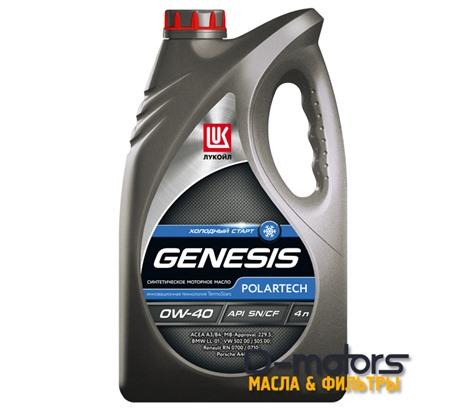 Моторное масло Лукойл Genesis Armortech 0W-40 (4л.)