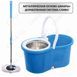 Набор для уборки Fashion Goods (швабра, ведро со стальной центрифугой), 1 шт.