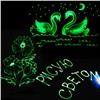 Рисуй светом на волшебном планшете Magic Light Full А3 (30 х 42 см) Пластик толщиной 5 мм. + Подарок чехол. Оригинал, Россия!