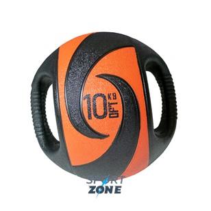 Мяч тренировочный (медицинбол) с хватами, 10 кг