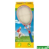 Weekend Набор для большого тенниса «First Tennis» (с пластиковыми ракетками), интернет-магазин товаров для бильярда Play-billiard.ru