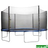 Weekend Батут DFC Trampoline Fitness 14 футов с сеткой (427 см), интернет-магазин товаров для бильярда Play-billiard.ru