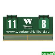 Weekend Комплект для турнира (табло) пул, интернет-магазин товаров для бильярда Play-billiard.ru. Фото 1