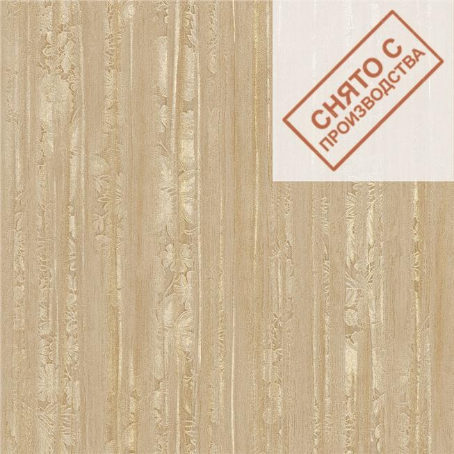 Обои Zambaiti 5818 Trussardi купить по лучшей цене в интернет магазине стильных обоев Сова ТД. Доставка по Москве, МО и всей России