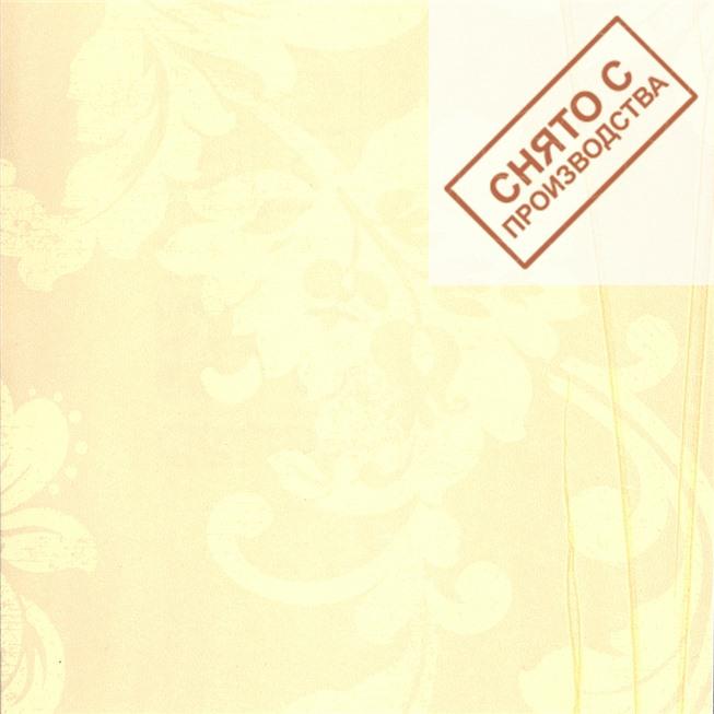 Обои Marburg  63335 Crush Noble Walls купить по лучшей цене в интернет магазине стильных обоев Сова ТД. Доставка по Москве, МО и всей России