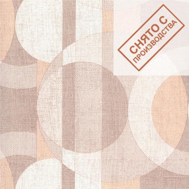 Обои Limonta 30331 Suite купить по лучшей цене в интернет магазине стильных обоев Сова ТД. Доставка по Москве, МО и всей России