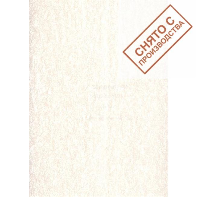 Обои OVK Design OVK 10004-04 Sappfhire Excellent 4  купить по лучшей цене в интернет магазине стильных обоев Сова ТД. Доставка по Москве, МО и всей России