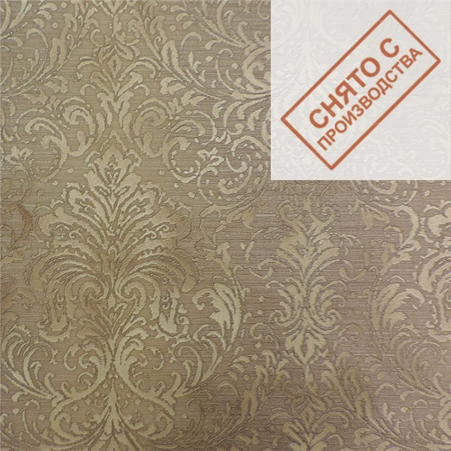 Обои A.S. Creation 95910-5 Aura купить по лучшей цене в интернет магазине стильных обоев Сова ТД. Доставка по Москве, МО и всей России
