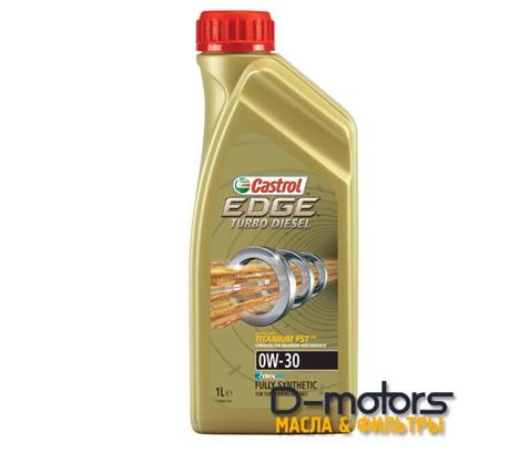 Моторное мало Castrol Edge Turbo Diesel 0w-30 (1л.)