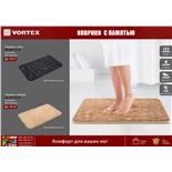 Коврик для ванной c памятью формы Vortex Bath 45х75 см 24119