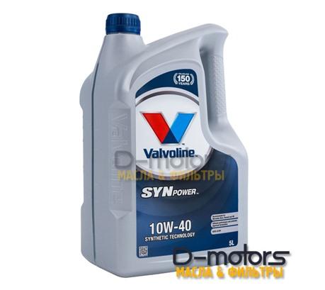 Моторное масло Valvoline Synpower 10W-40 (5л.)