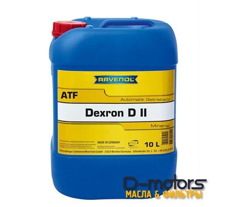 Трансмиссионное масло для АКПП Ravenol ATF Dexron D II (10л)