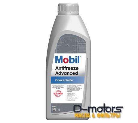 Охлаждающая жидкость Mobil Antifreeze Advanced Концентрат (1л.)