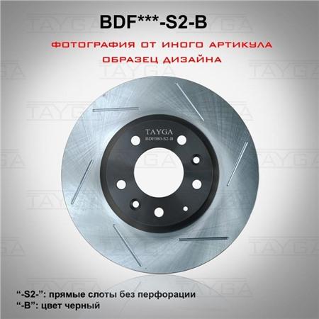 BDF105-S2-B - ПЕРЕДНИЕ