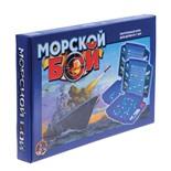 Игра настольная Десятое Королевство Морской бой 00992