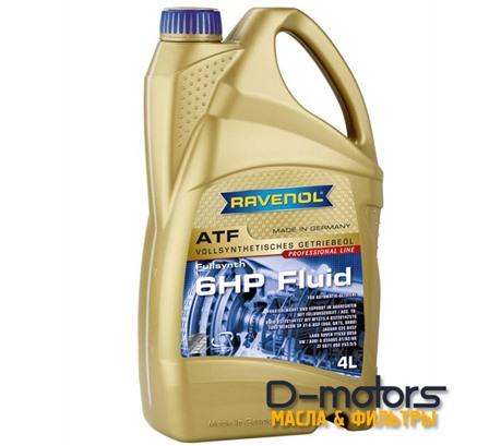 Трансмиссионное масло для АКПП Ravenol ATF 6HP Fluid (4л)