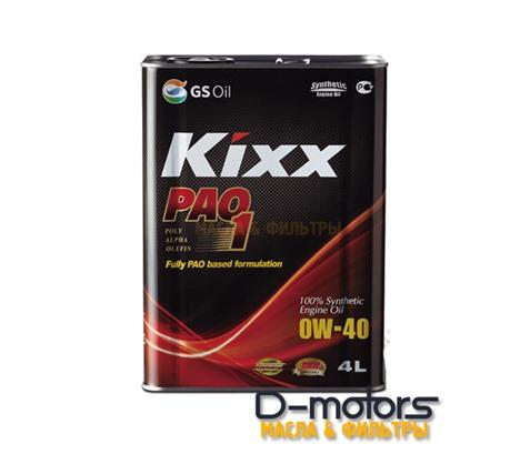 KIXX PAO1 0W-40 (4л)