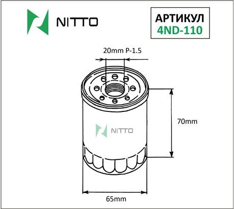 Фильтр масляный NITTO 4ND-110