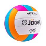 Мяч волейбольный JV-200