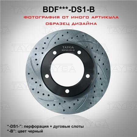 BDF166-DS1-B - ЗАДНИЕ