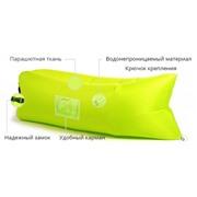 Надувной лежак Ламзак с карманами LAMZAC Россия лимонный